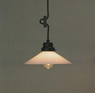 後藤照明/乳白P1硝子シェードペンダントライト