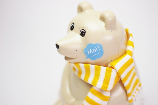 polar-bear-money-box2016